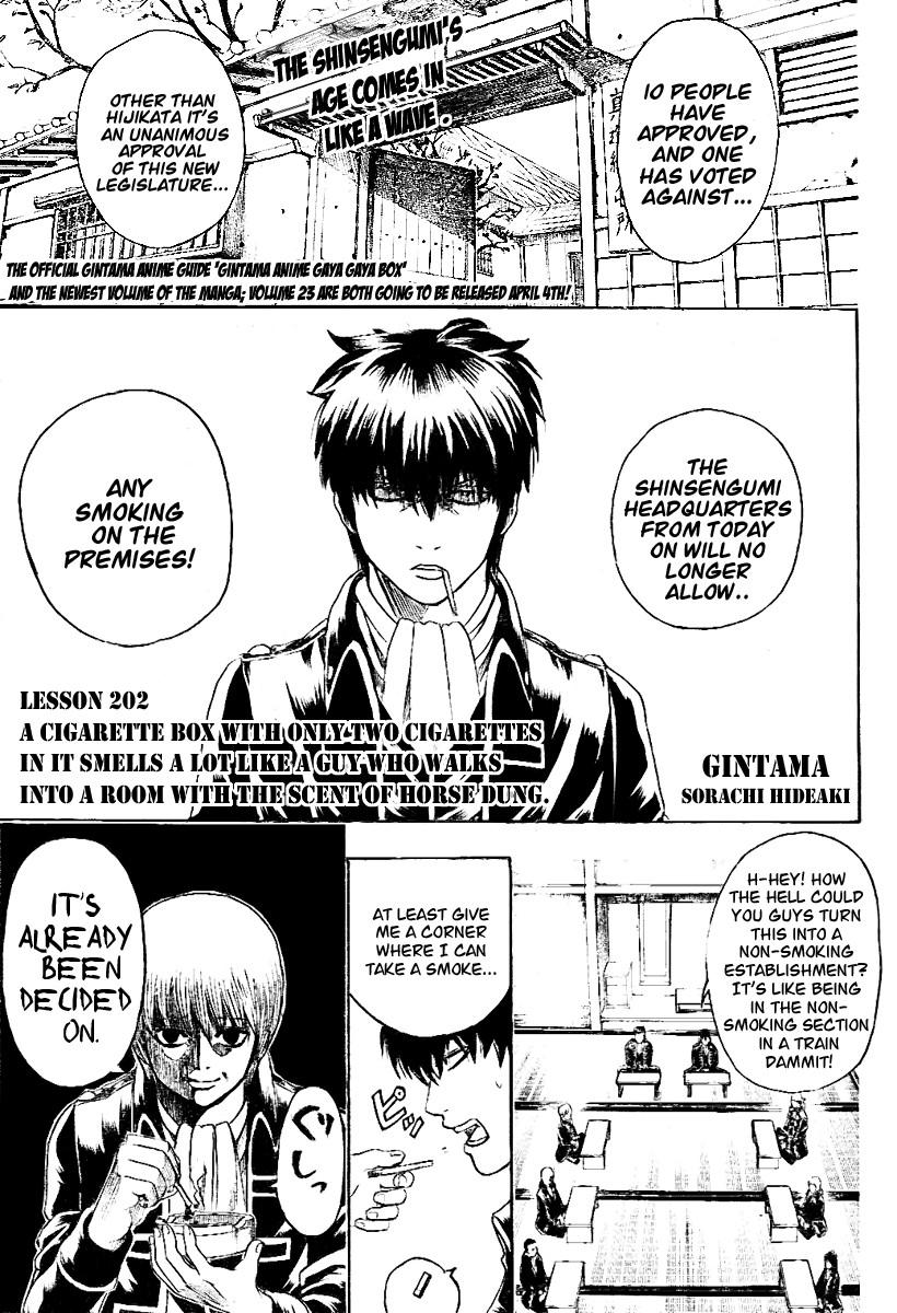 Gintama Chapter, 202 image 002