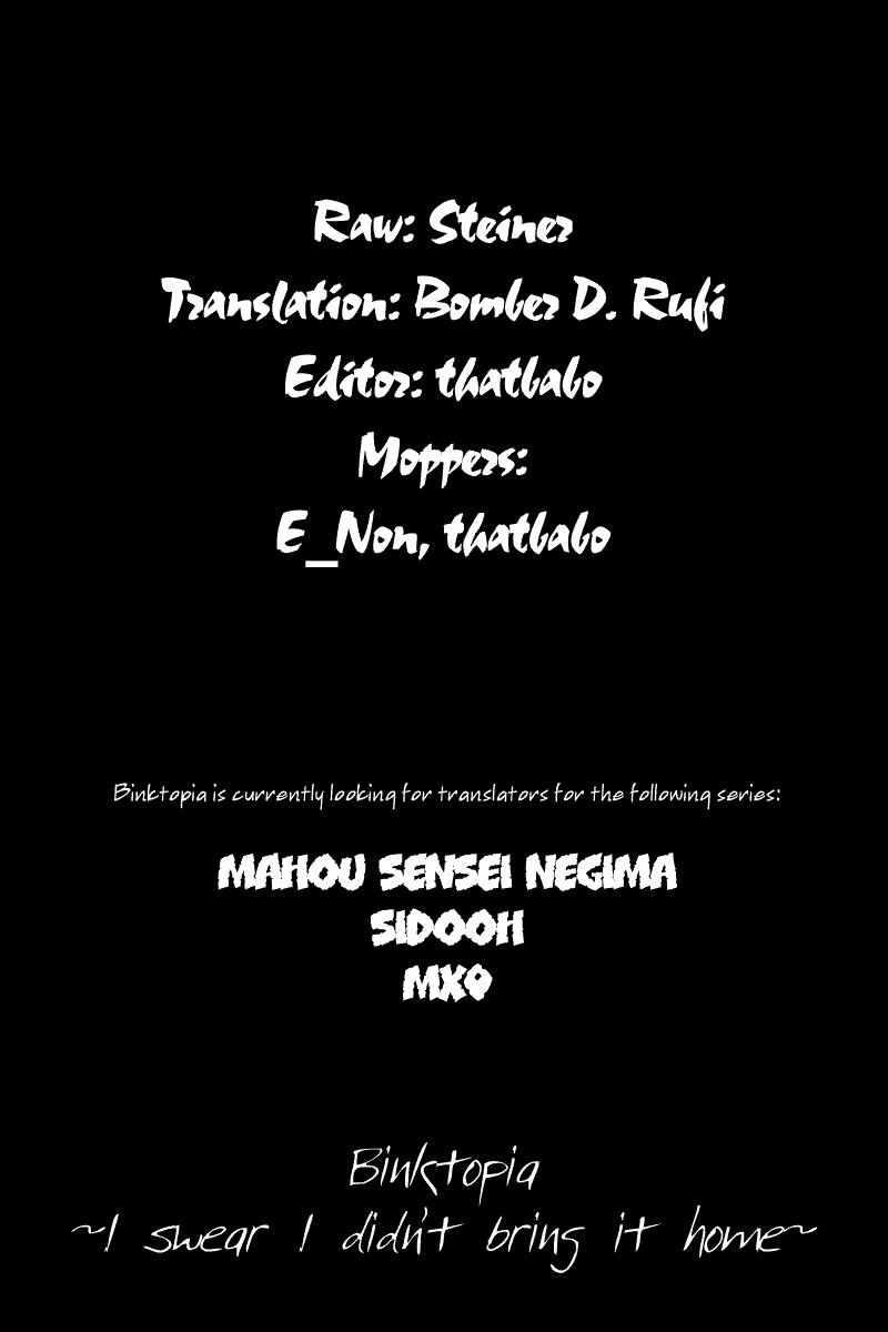 Gintama Chapter, 188 image 001