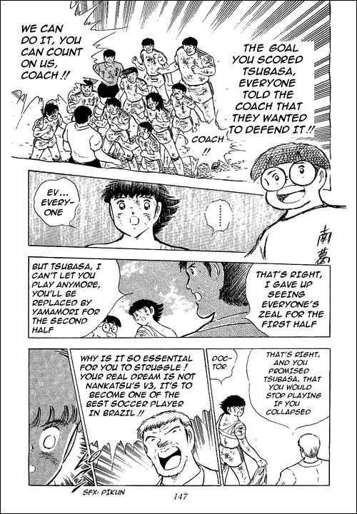 Captain Tsubasa, Chapter 82 image 032