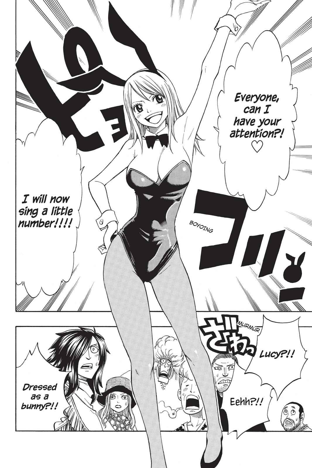 Chapter 104 image 014