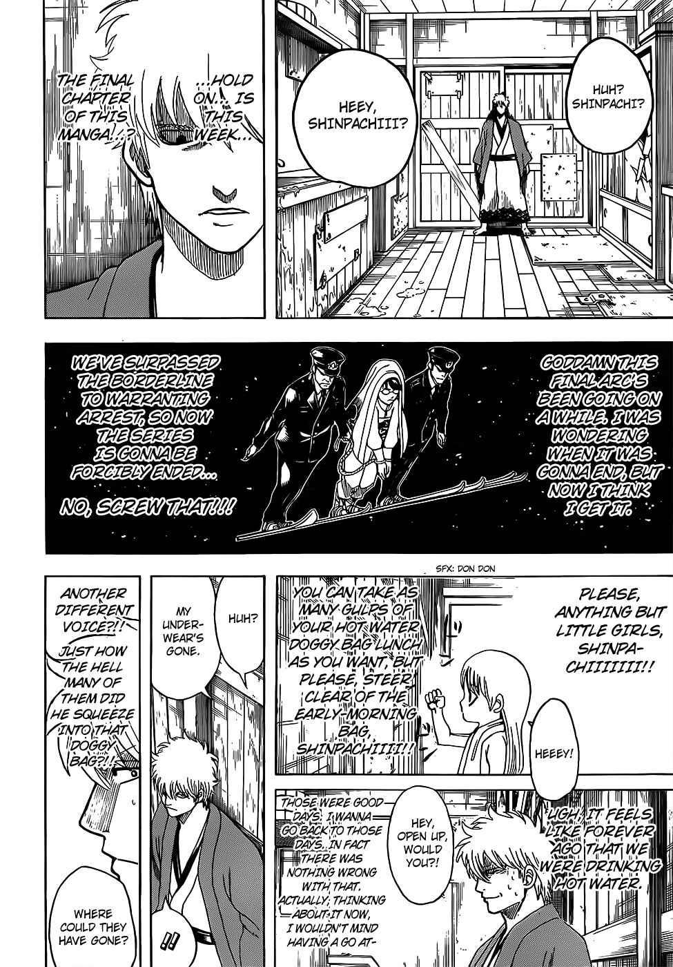 Gintama Chapter, 689 image 004