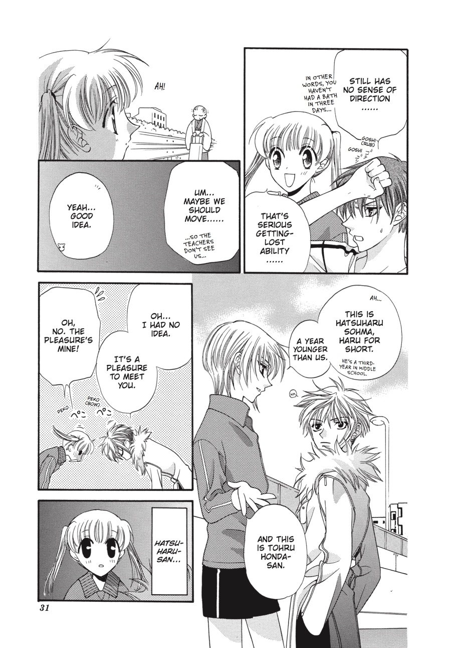 Fruits Basket, Chapter 13 image 032