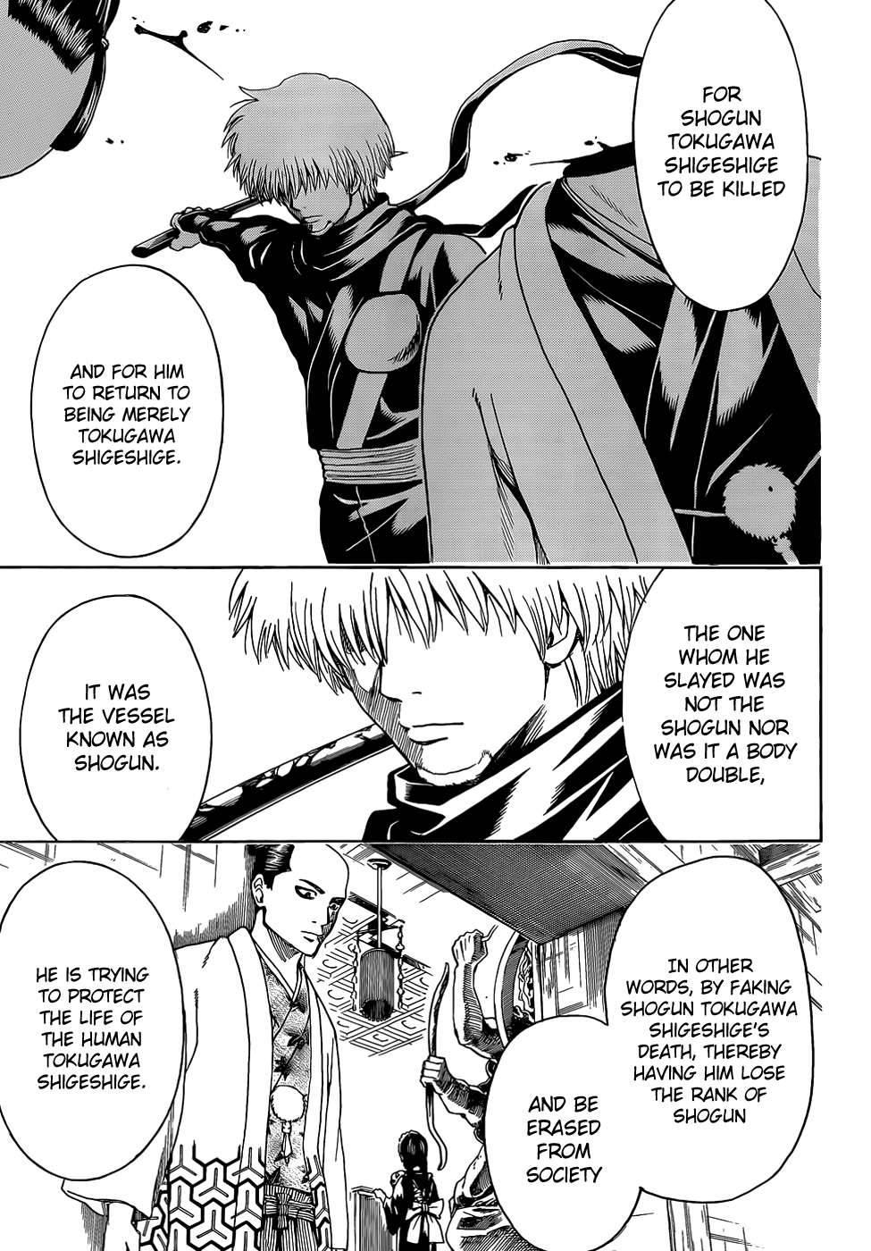 Gintama Chapter, 507 image 017