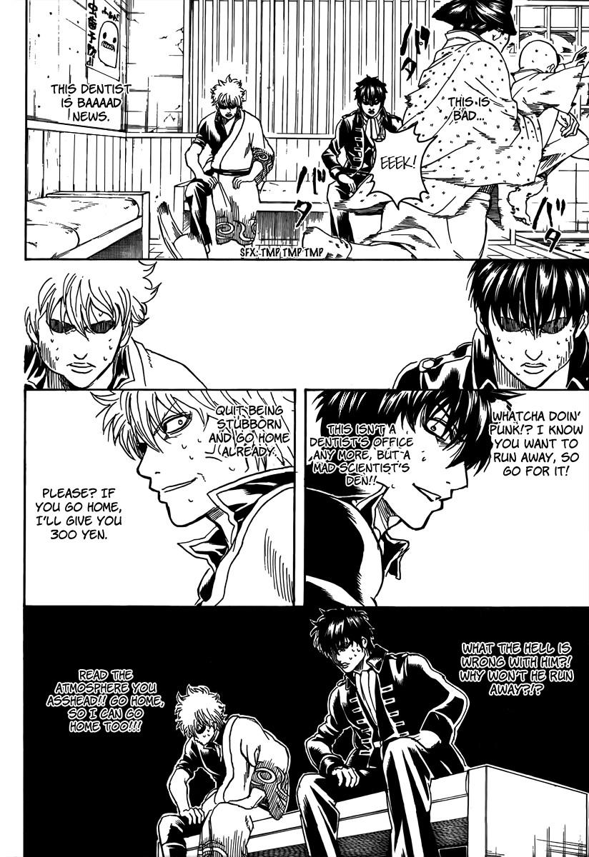 Gintama Chapter, 263 image 018