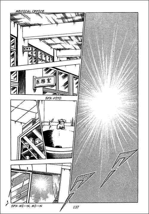 Captain Tsubasa, Chapter 82 image 023