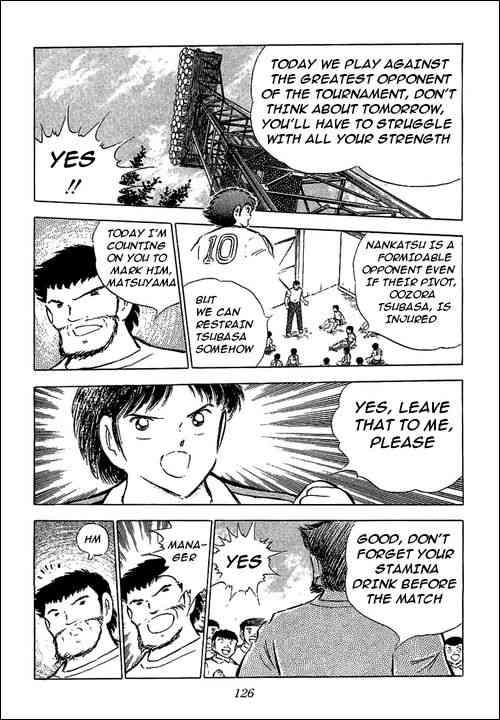 Captain Tsubasa, Chapter 69 image 003