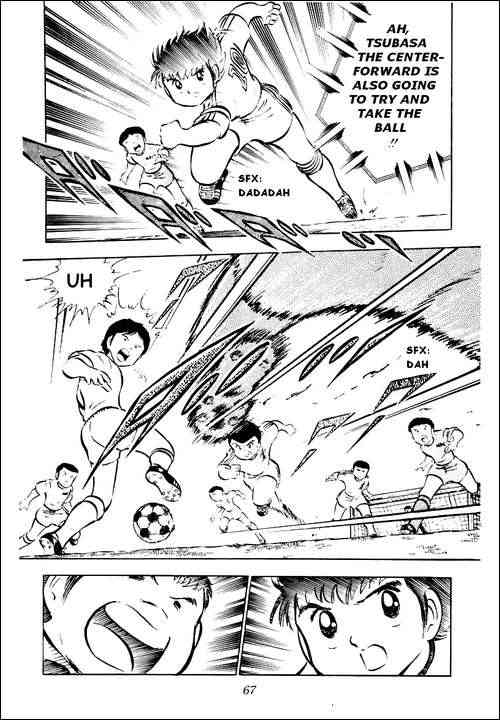 Captain Tsubasa, Chapter 26 image 054