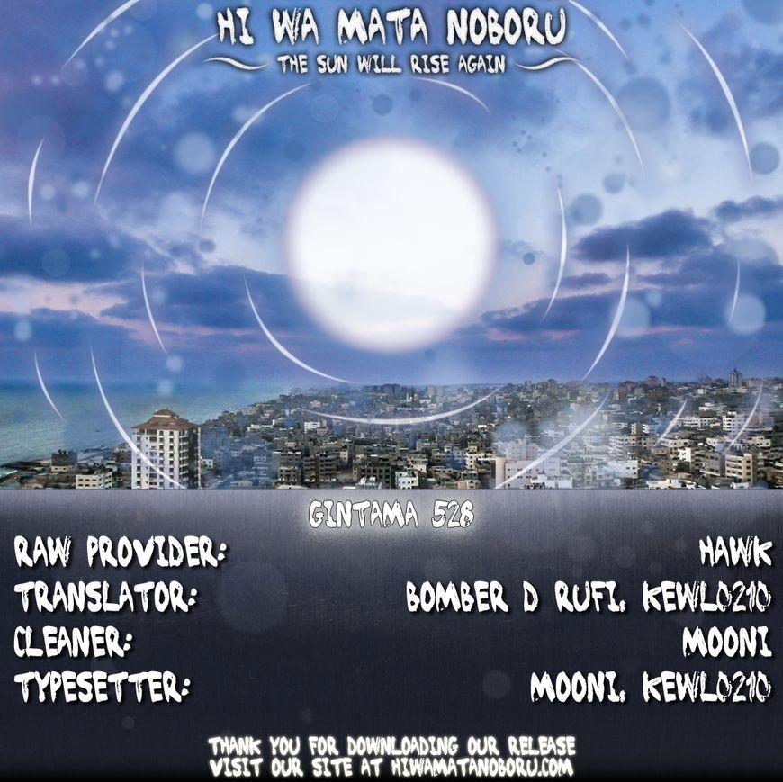 Gintama Chapter, 528 image 020