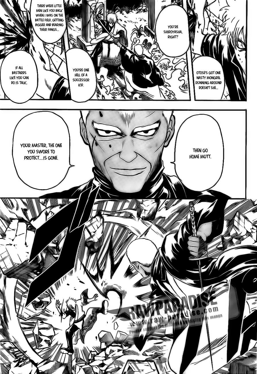 Gintama Chapter, 300 image 015