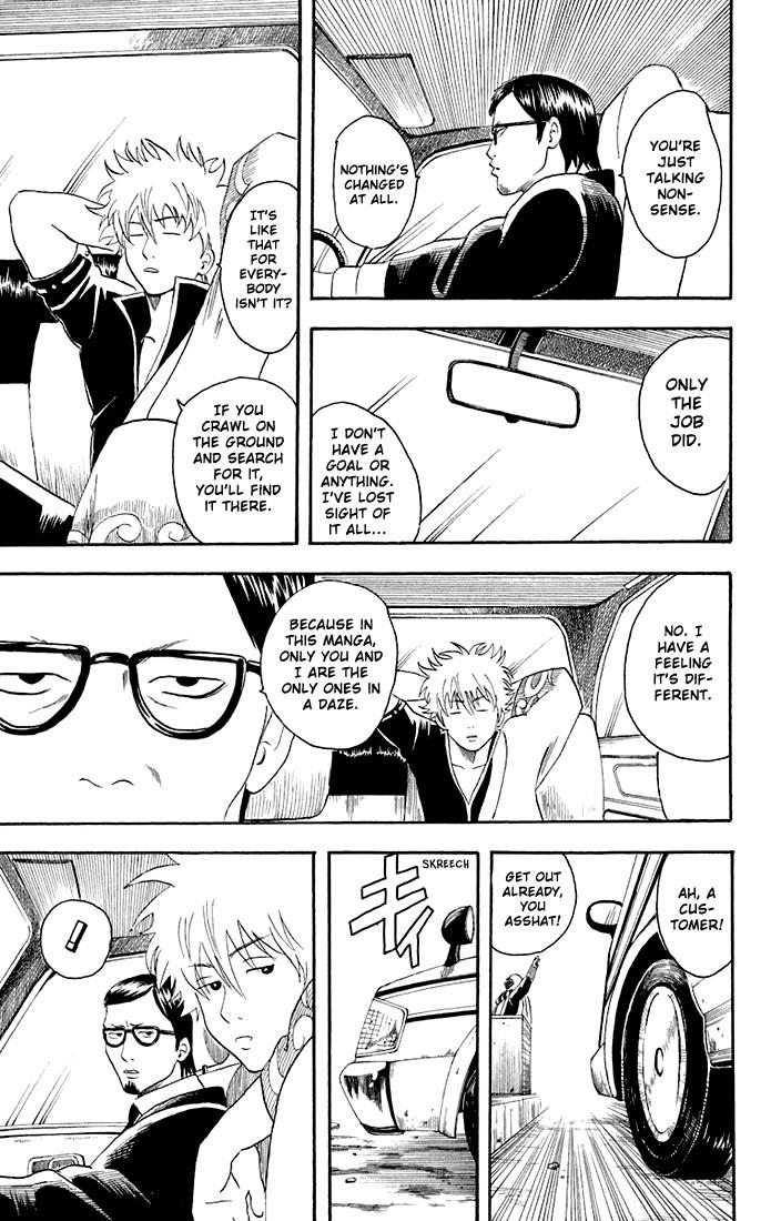 Gintama Chapter, 16 image 011