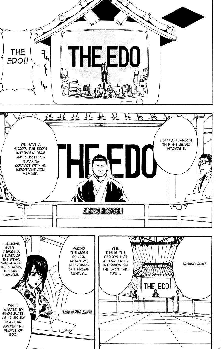 Gintama Chapter, 108 image 002