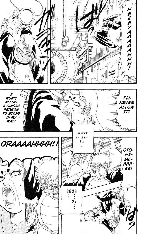 Gintama Chapter, 181 image 018
