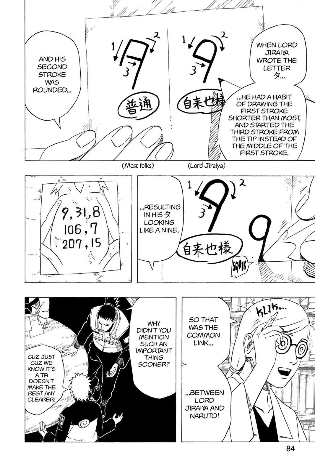 Naruto, Chapter 407 image 006