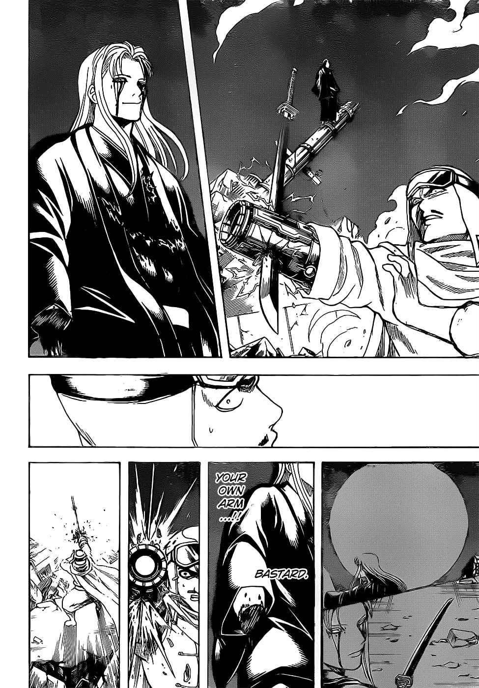Gintama Chapter, 661 image 018
