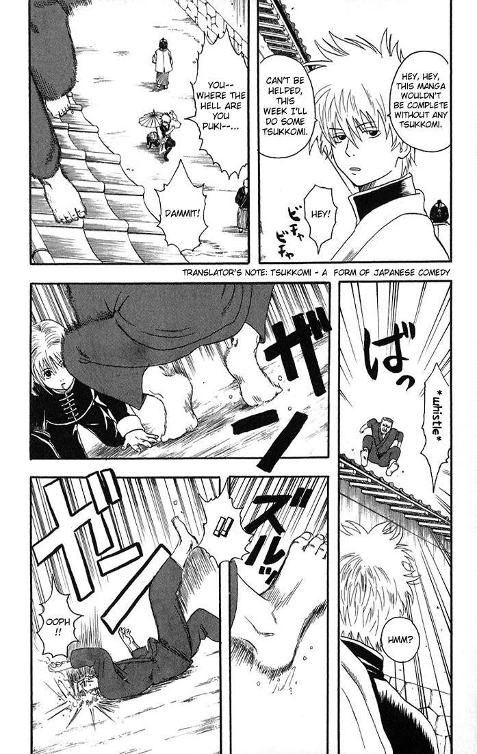 Gintama Chapter, 7 image 005