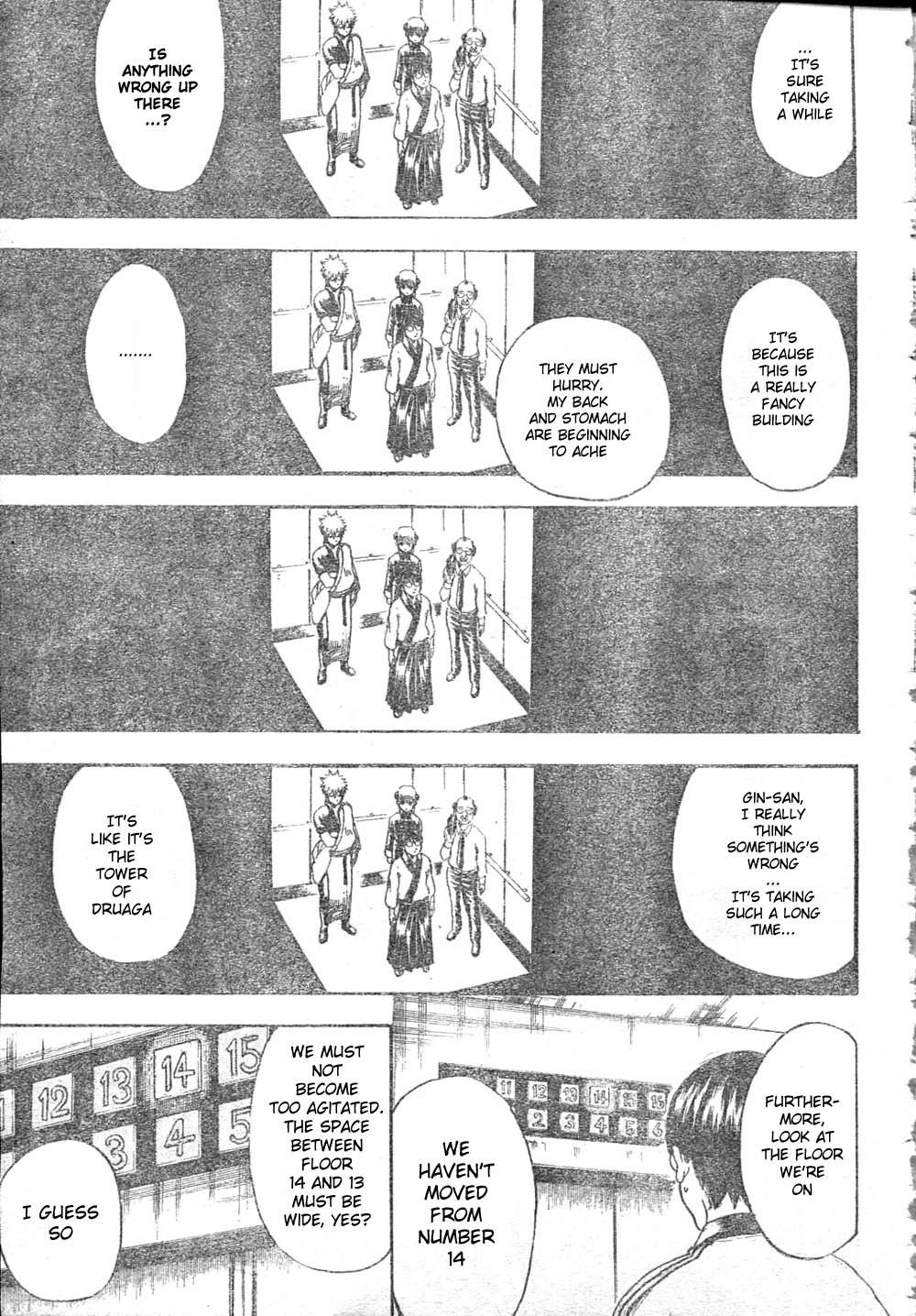 Gintama Chapter, 253 image 003