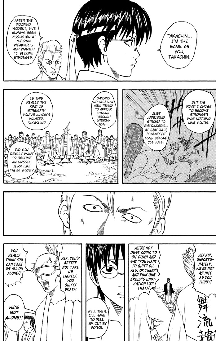 Gintama Chapter, 36 image 019