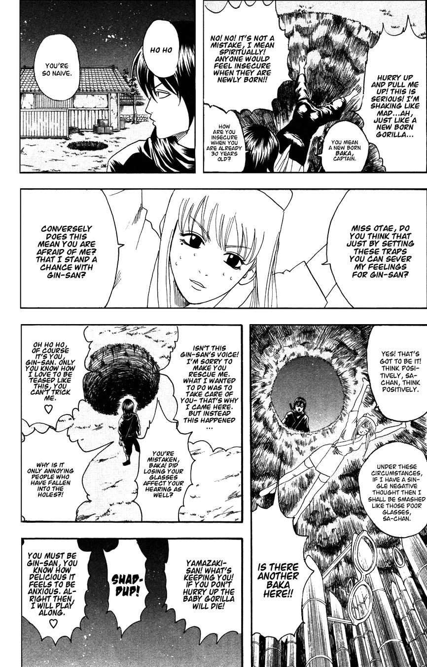 Gintama Chapter, 98 image 011