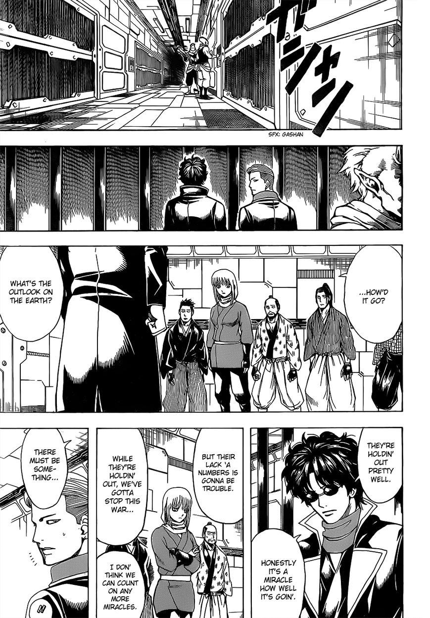 Gintama Chapter, 612 image 007