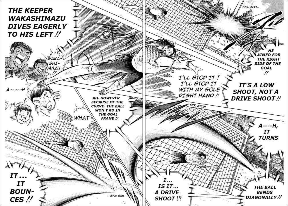Captain Tsubasa, Chapter 82 image 017