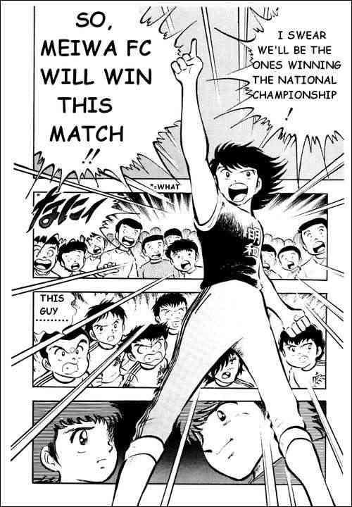 Captain Tsubasa, Chapter 18 image 017