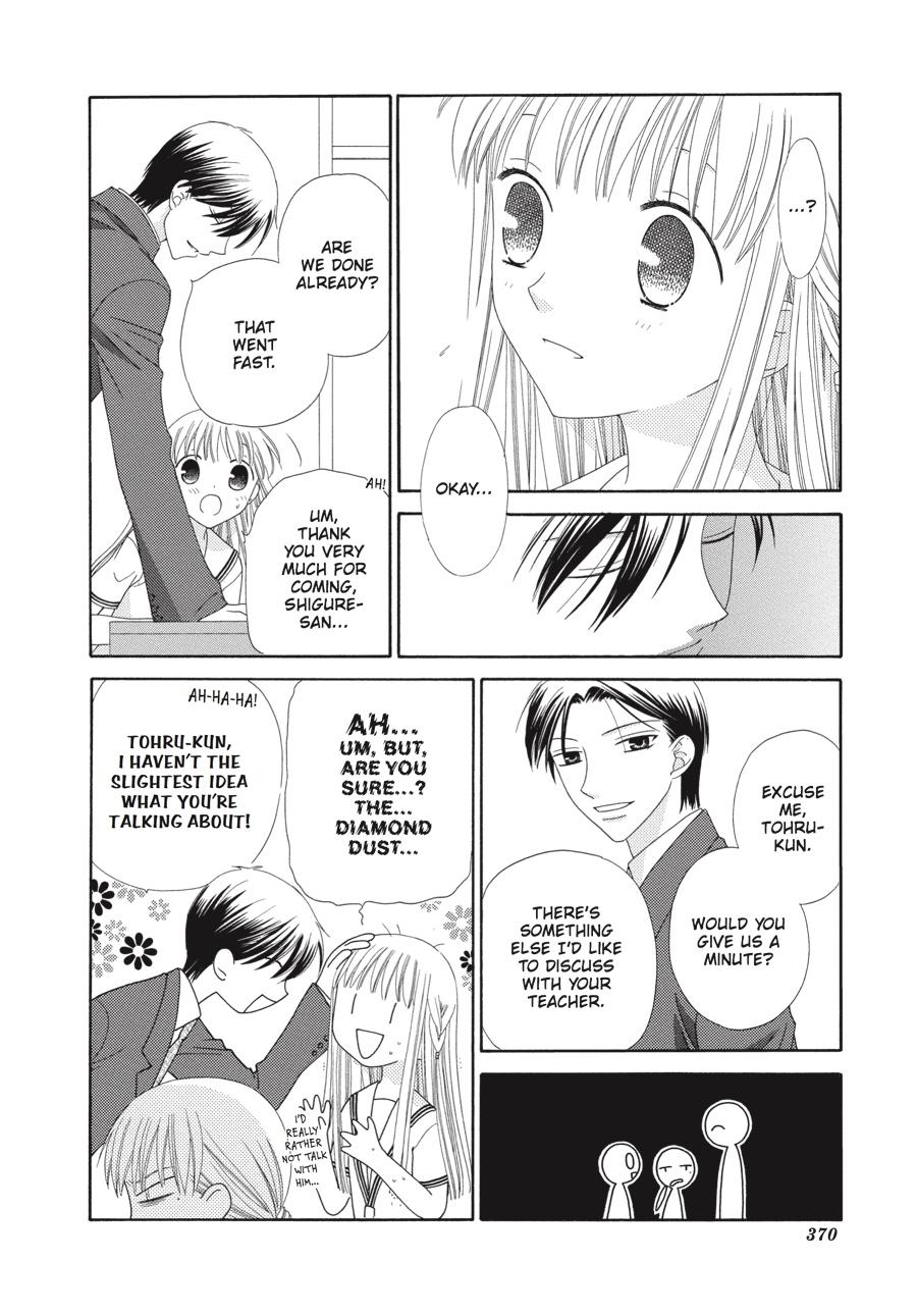 Fruits Basket, Chapter 71 image 014