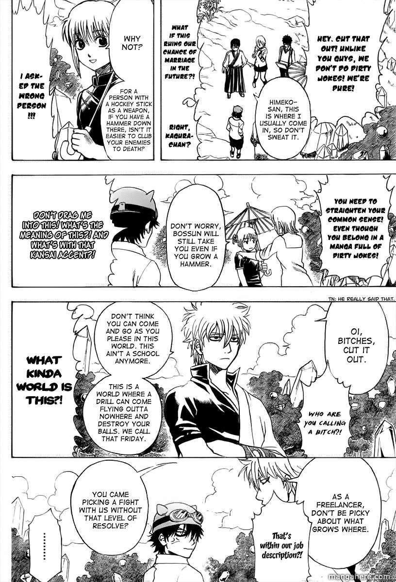 Gintama Chapter, 349.5 image 010