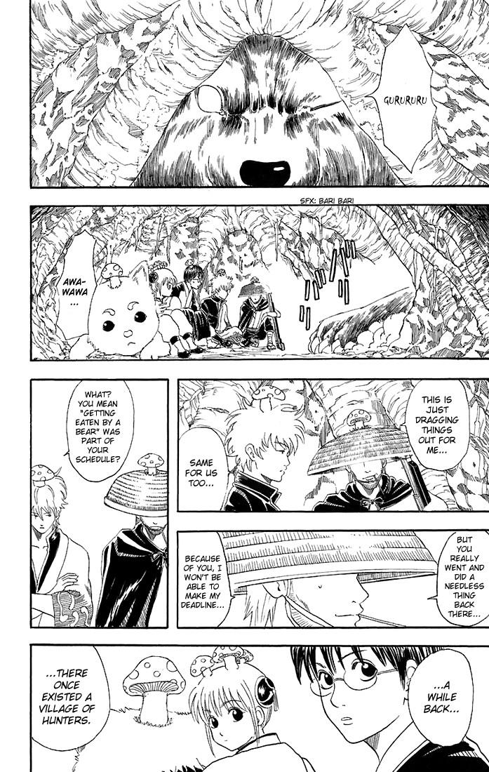 Gintama Chapter, 41 image 014