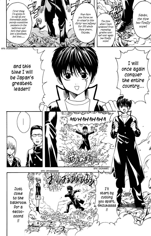 Gintama Chapter, 334.5 image 013