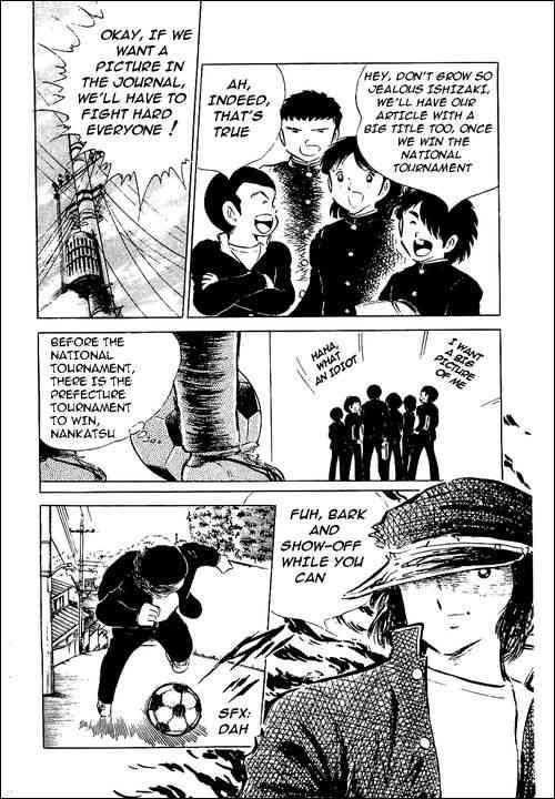 Captain Tsubasa, Chapter 52 image 003