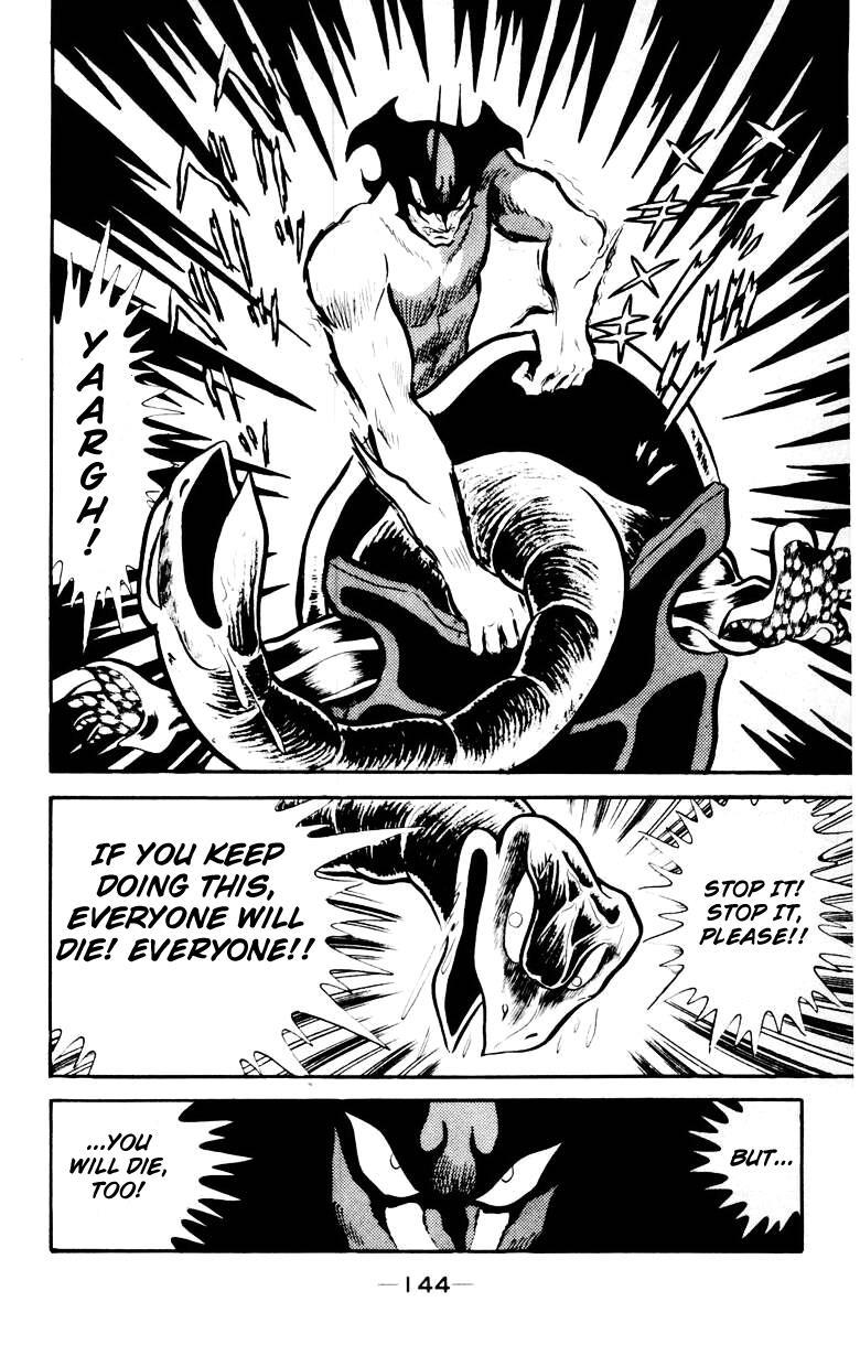Devilman, Chapter 3 image 139
