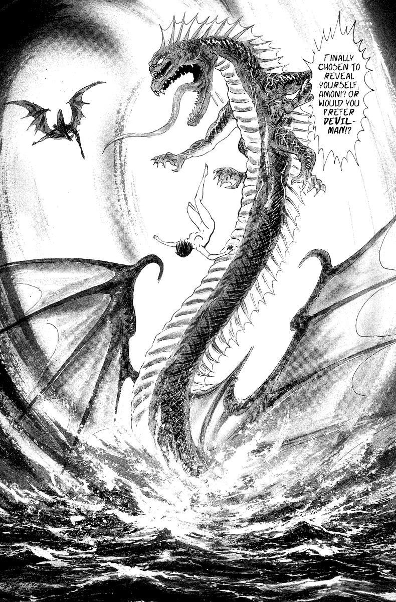 Devilman, Chapter 5.5 image 010
