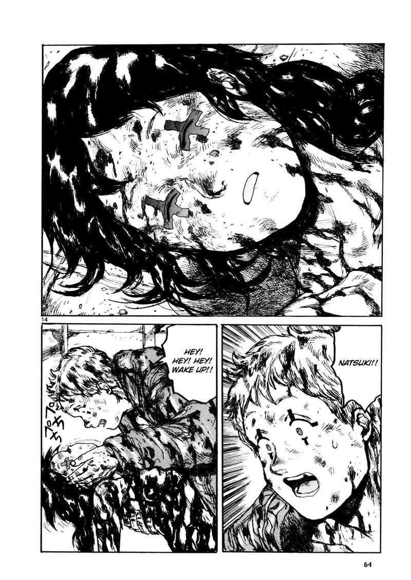 Dorohedoro, Chapter 104 image 014