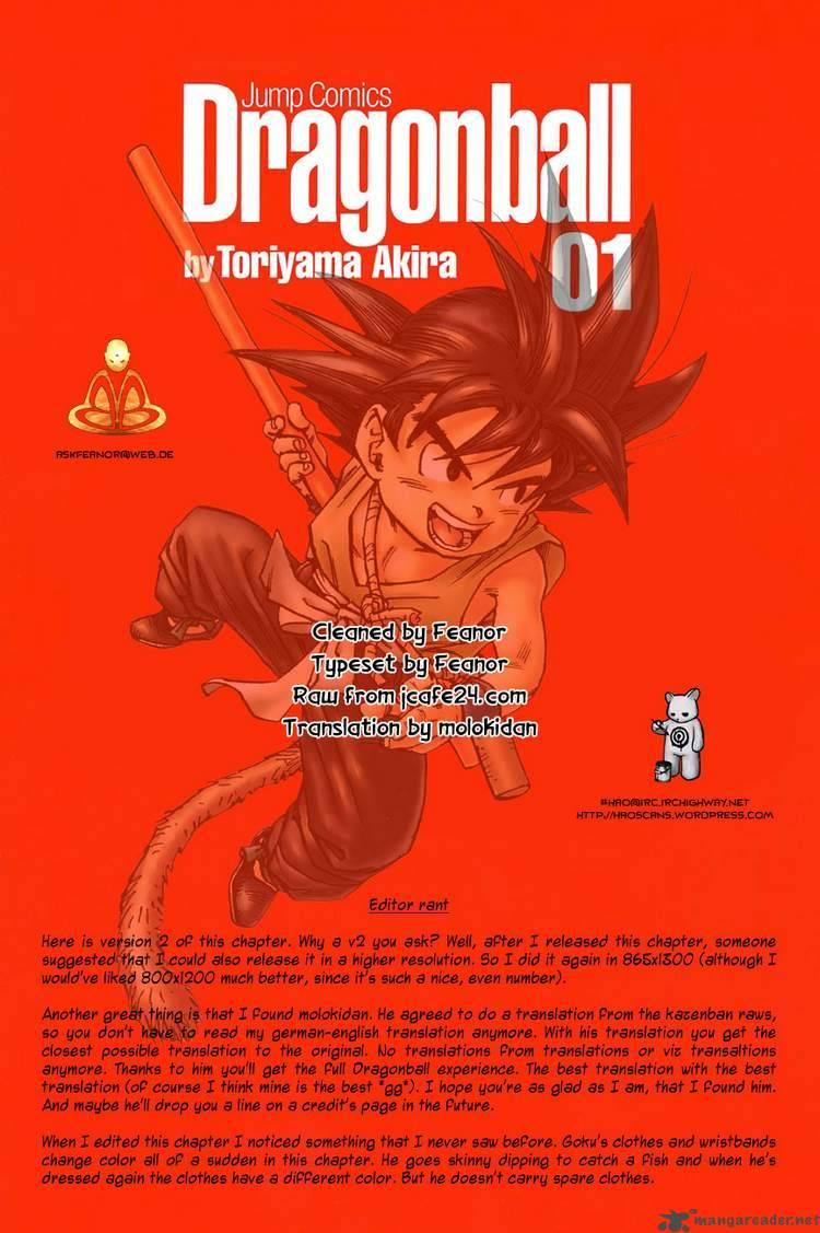 Dragon Ball, Chapter 1 image 036