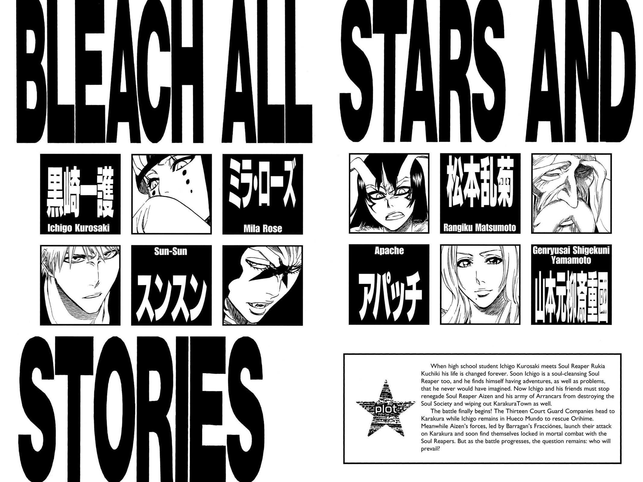 Bleach, Chapter 332 image 005