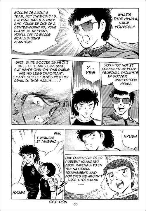 Captain Tsubasa, Chapter 57 image 005