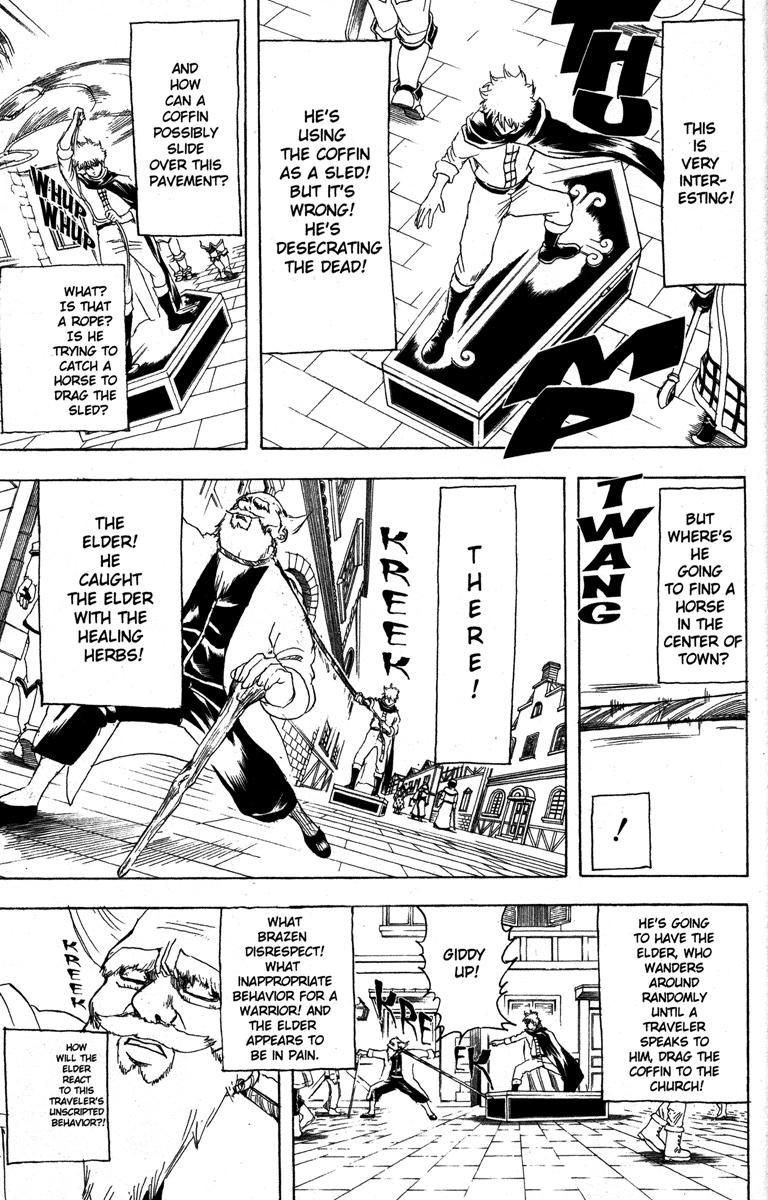 Gintama Chapter, 149 image 015