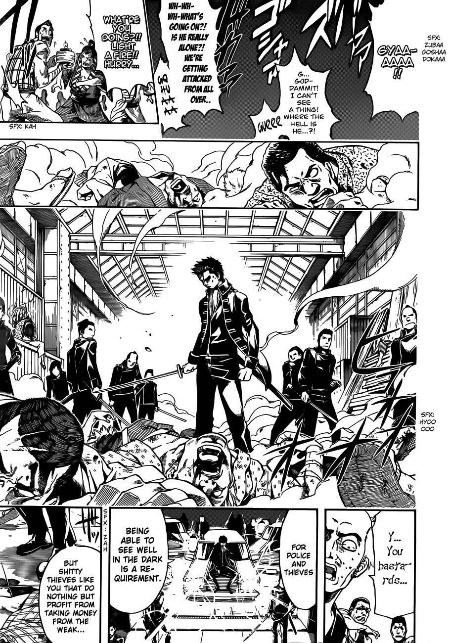 Gintama Chapter, 483 image 013
