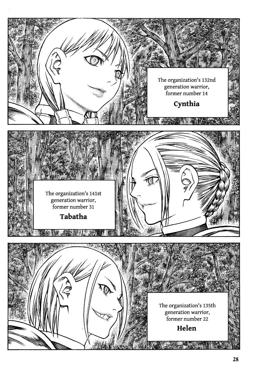Claymore, Chapter 130 image 026