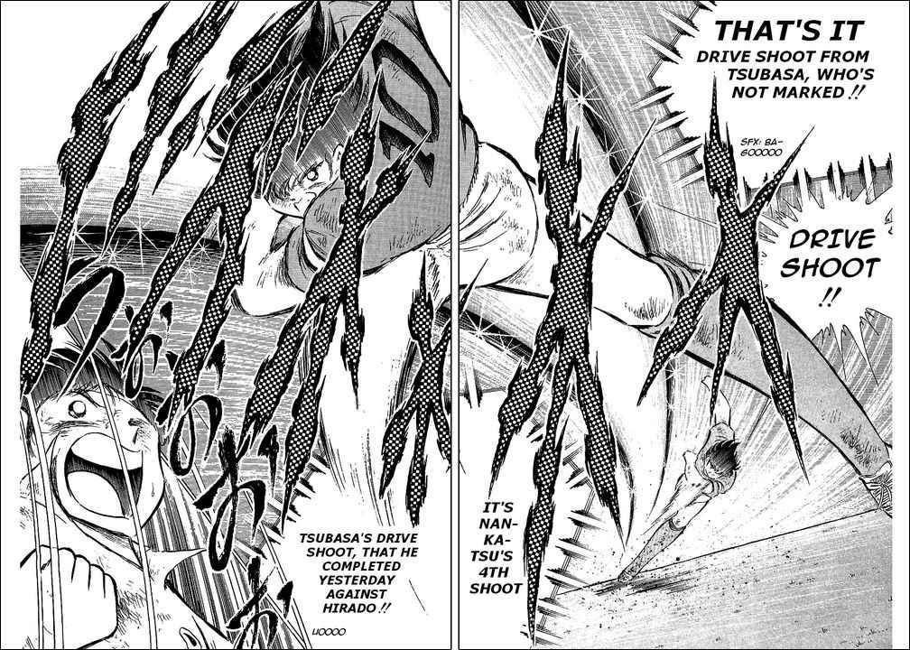 Captain Tsubasa, Chapter 73 image 012