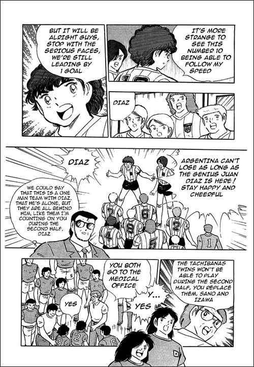 Captain Tsubasa, Chapter 94 image 060