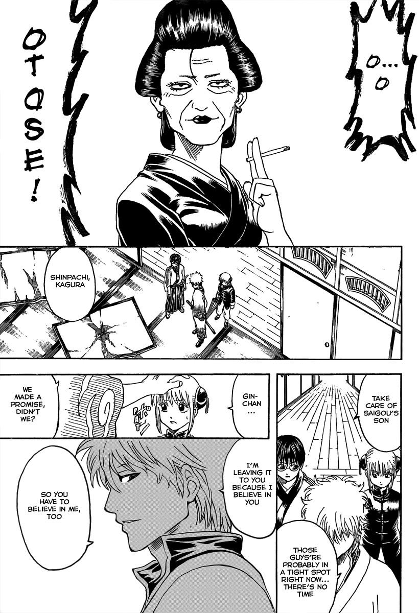 Gintama Chapter, 306 image 009