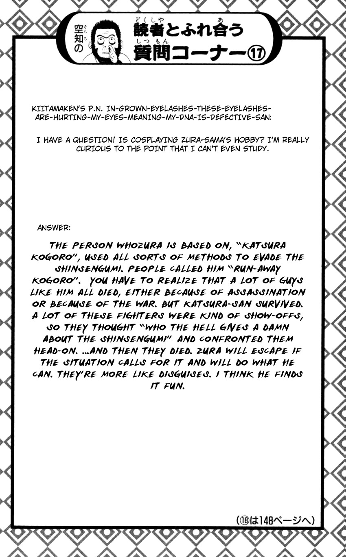 Gintama Chapter, 64 image 021