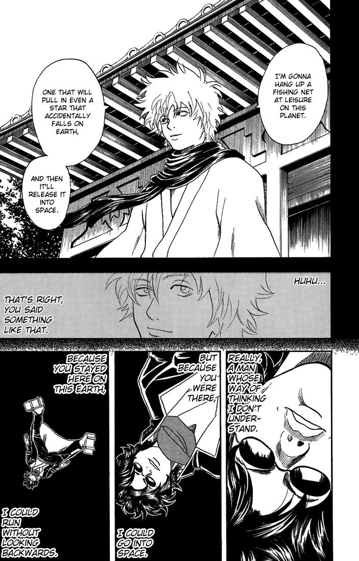 Gintama Chapter, 27 image 018