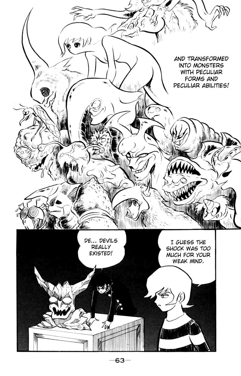 Devilman, Chapter 1 image 093