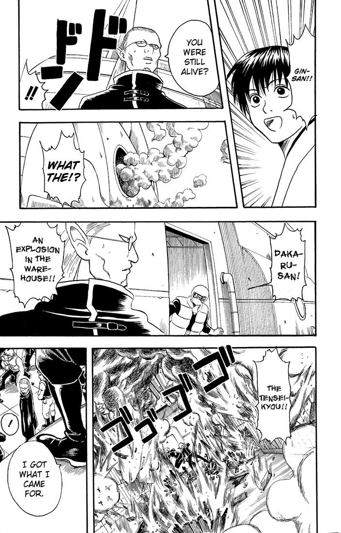 Gintama Chapter, 14 image 015