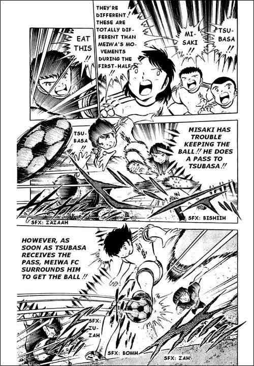 Captain Tsubasa, Chapter 39 image 021