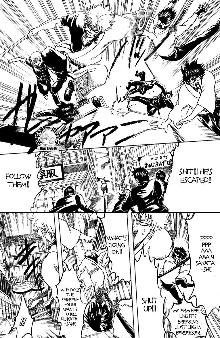 Gintama Chapter, 161 image 011