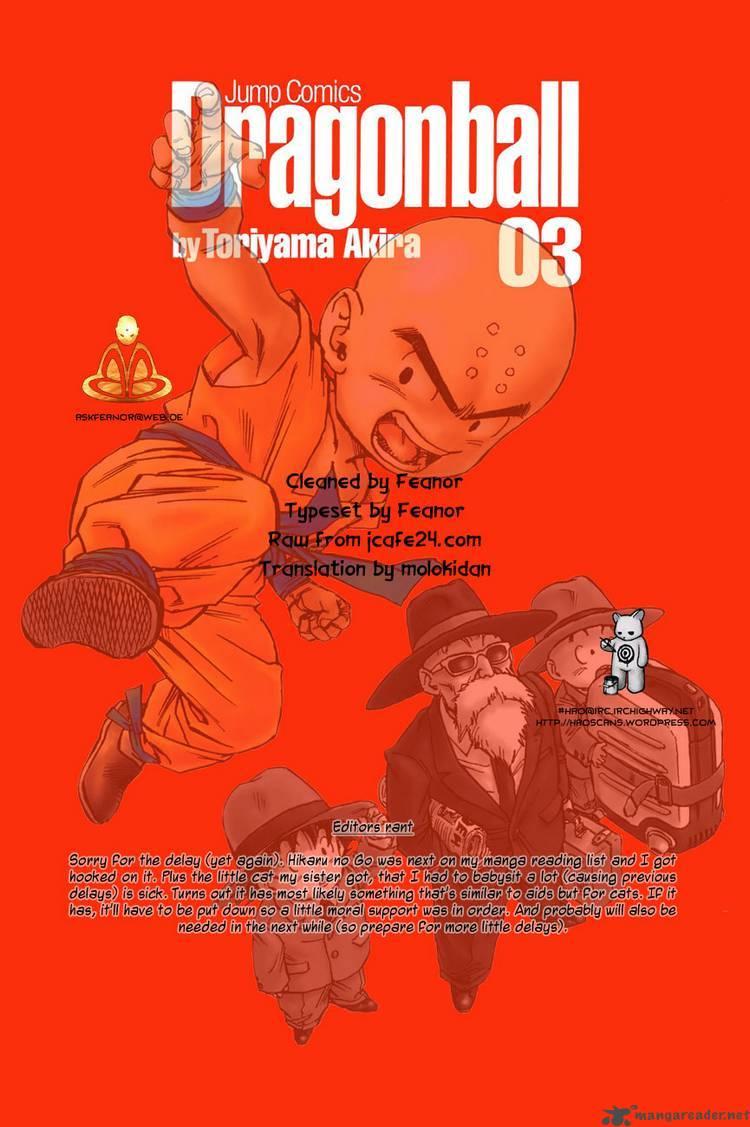 Dragon Ball, Chapter 31 image 015