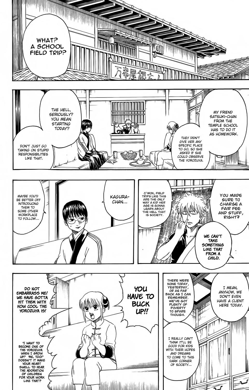 Gintama Chapter, 331 image 005